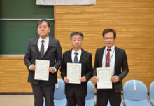 平成29年度佐賀大学医学部附属病院長賞
